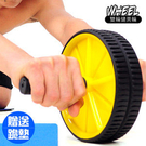健腹機健腹器.台灣製造AB Wheel雙輪健美輪.健腹輪緊腹輪.運動健身器材推薦哪裡買專賣店