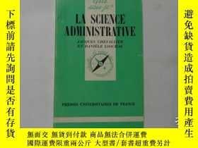 二手書博民逛書店法文原版罕見LA SCIENCE ADMINISTRATIVE