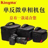 微單相機包for佳能單眼相機包