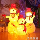 聖誕節LED發光雪人鐵藝 老人燈飾商場酒店擺件裝飾品聖誕場景布置 可然精品