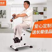 健身車 老人康復健身自行車腳踏車老年家用健身器材訓練鍛煉動感單車室內 3C優購HM