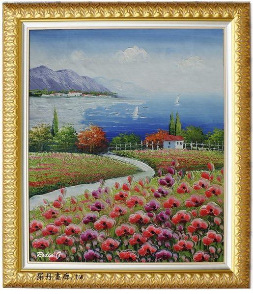 花田風景/山水,/風水畫-M2(羅丹畫廊)含框65X75公分(100%手繪)油畫