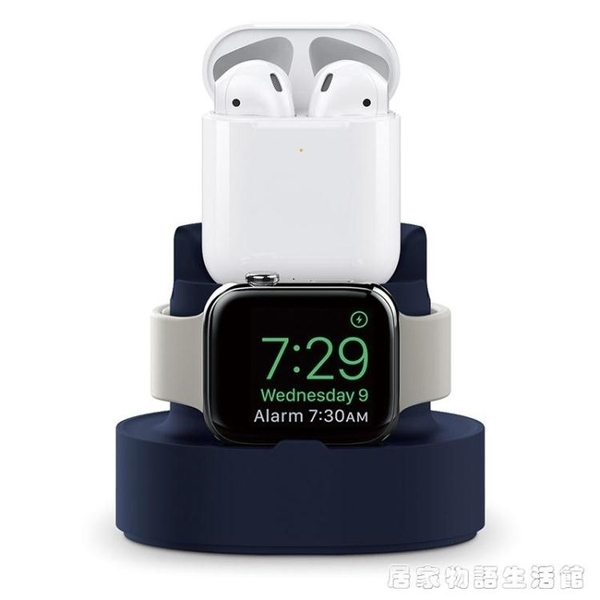 Apple Watch series 4充電支架iWatch桌面充電座s4蘋果智慧手錶 聖誕節全館免運
