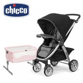 【愛吾兒】Chicco Bravo Air 極致完美手推車Air版+Next 2 Me嬰兒床