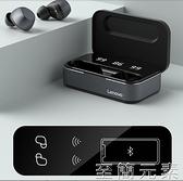 聯想TC08 藍芽無線耳機華為蘋果小米通用運動跑步超長待機續航入耳式隱形迷你單 雙十二全館免運