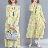 亮麗檸檬印花顯瘦縮腰洋裝 獨具衣格