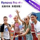 【現貨秒發】新款 魔術 飛球 FlyNova pro 聖誕節 指尖陀螺 飛行器 迴旋 創意 解壓 玩具 UFO