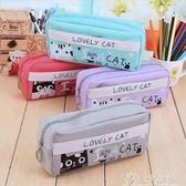 創意韓國風格小清新可愛卡通萌貓果凍硅膠筆袋學生文具袋  奇思妙想屋