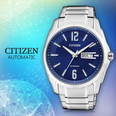 CITIZEN 星辰手錶專賣店 NH7490-55L 男錶 機械錶 礦物玻璃 防水100米 不鏽鋼錶殼錶帶