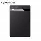 CyberSLIM  2.5吋硬碟外接盒SSD 2.5吋行動固態硬碟盒 USB3.0  V25U3