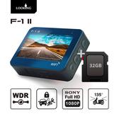 犒賞爸爸↘【LOOKING】F-1 II 機車行車記錄器 WiFi版 Gogoro紀錄器 HD1080P WDR寬動態 前後雙錄