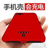 行動電源 超薄背夾式 蘋果6/7/8專用20000mAh (5種顏色可項)-YSDJ620