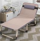 折疊床單人床午睡家用簡易午休床陪護便攜多功能行軍床辦公室躺椅