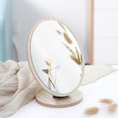 木質化妝鏡 家用梳妝鏡美容鏡桌面可立小鏡子折疊網紅木質宿舍鏡女臺式化妝鏡
