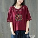 民族風上衣 大碼女裝T恤寬鬆棉麻短袖夏裝復古民族風刺繡亞麻衫圓領上衣 阿薩布魯
