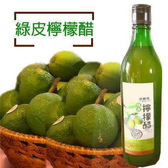 樂榮發-綠皮檸檬醋-600ml/瓶