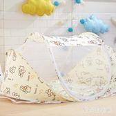 嬰兒蚊帳 新生幼兒可折疊蚊帳兒童防蚊罩蒙古包帶支架 AW5836『愛尚生活館』