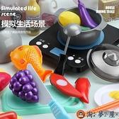 兒童家家酒玩具仿真廚房玩具煮做飯餐臺套裝【淘夢屋】