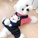 寵物衣服 抱抱熊加厚寵物四腳衣泰迪小狗狗博美雪納瑞比熊衣服春裝【快速出貨八折鉅惠】