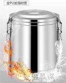 不銹鋼保溫桶商用超長保溫飯桶奶茶桶大容量湯桶茶水桶豆槳桶CY『小淇嚴選』