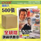 longder 龍德 電腦標籤紙 4格 LD-856-W-B  白色 500張  影印 雷射 噴墨 三用 標籤 出貨 貼紙