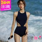 一件式泳衣 黑M~XL  性感挖腰連身泳...