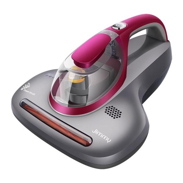 萊克吉米除螨儀家用床上小型紫外線殺菌機去螨蟲吸塵器除螨蟲神器 好樂匯