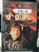 挖寶二手片-Z83-029-正版DVD-電影【天狐入侵/Red Dawn】-派屈克史威茲 查理辛(直購價)經典片
