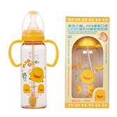 【奇買親子購物網】黃色小鴨 PiYO PiYO 握把自動吸管標準奶瓶PES240ml