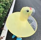 ❤️SG349❤️小鴨飛碟雨衣 寶寶飛碟斗篷雨衣抖音同款小孩小黃鴨斗篷式兒童雨衣創意折疊