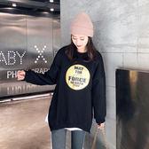 韓版T恤女衛衣女春秋裝新款長袖中長款7018GT270-A依佳衣