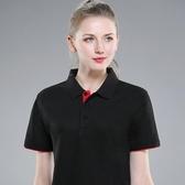 Polo衫 2020新款有翻領T恤女短袖定制工作服印字LOGO刺繡