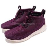 【五折特賣】New Balance 慢跑鞋 Cypher Run NB 紫 米白 襪套式 輕量舒適 運動鞋 女鞋【ACS】 WSRMCPWB