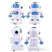 跳舞機器人玩具智能益智遙控電動機器人會唱歌會跳舞玩具男孩女孩  完美情人