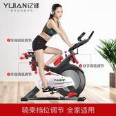 動感單車家用健身車超靜音運動自行車室內減肥器健身器材 GB4851『M&G大尺碼』TW