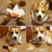 狗狗柯基梳毛專用梳子去浮毛神器中型犬泰迪比熊小型犬刷狗毛寵物 電購3C
