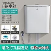 沖水箱 廁所馬桶蹲便器節能衛生間沖水箱蹲便家用抽水掛牆式蹲坑加厚水箱T