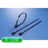 KSS HV-125SB 活用式紮線帶 黑 (100PCS)