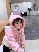 女童衛衣新款冬豎條絨百搭連帽洋氣可愛保暖寶寶兒童上衣促銷好物