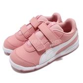 Puma 復古慢跑鞋 Stepfleex 2 SL VE V INF 粉紅 白 童鞋 小童鞋 魔鬼氈 【ACS】 19252310