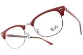 RayBan 光學眼鏡 RB5154 5651 (紅-銀) 時尚眉框款 # 金橘眼鏡