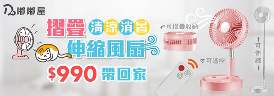 dodo_shoping-imagebillboard-8161xf4x0938x0330-m.jpg