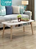 簡易小茶几現代簡約客廳橢圓茶几北歐經濟型沙發桌迷你小戶型茶几 ATF 艾瑞斯