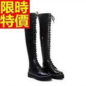 馬丁靴-冬季系帶過膝加厚加絨高筒女靴子1色65d77【巴黎精品】