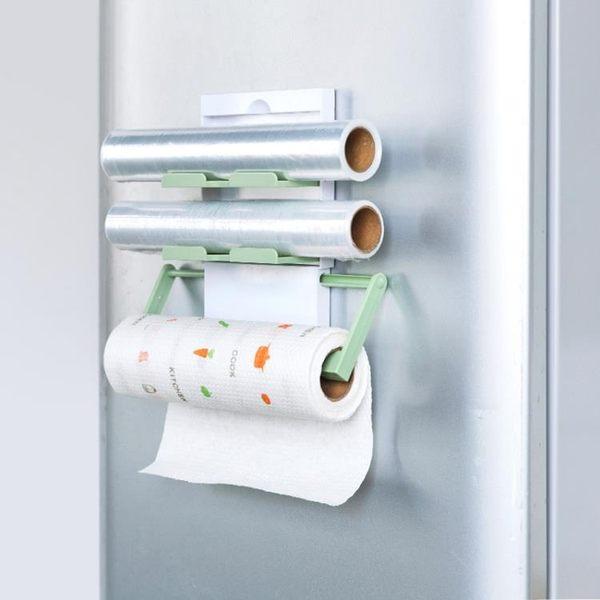 [超豐國際]可伸縮冰箱置物架多層保鮮膜掛架 廚房塑料免打孔收納架