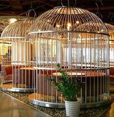 鳥籠鐵藝鳥籠特大號鳥籠擺設火鍋店餐廳鳥籠卡座戶外大型超大鳥籠裝飾 歐美韓