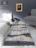 地毯 北歐輕奢客廳臥室床邊地毯滿鋪榻榻米少女地毯地墊LX 愛丫愛丫