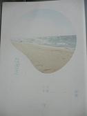 【書寶二手書T5/翻譯小說_CPA】海濱_山本文緒