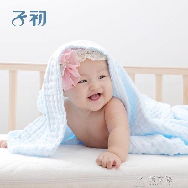 浴巾 子初嬰兒浴巾純棉新生兒6層加厚柔軟吸水大毛巾兒童寶寶蓋毯浴巾 俏女孩