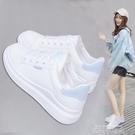小白鞋女2020新款鞋子女學生韓版厚底板鞋運動鞋女休閒鞋 依凡卡時尚